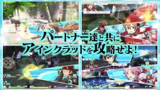 Sword Art Online Hollow Fragment 10.02 (5)