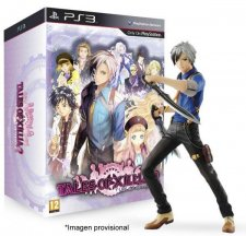 Tales-of-Xillia-2-collector_leak