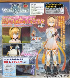 Tales-of-Zestiria_12-03-2014_scan-1
