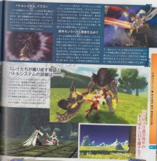 Tales-of-Zestiria_25-12-2013_scan-Famitsu-4