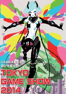 TGS-Tokyo-Game-Show-2014_artwork