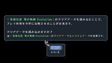 The-Legend-of-Heroes-Ao-no-Kiseki-Evolution_27-12-2013_screenshot-5