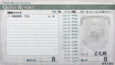 the legend of heroes sen no kiseki 004