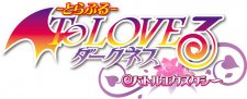 To-Love-Ru-Darkness-Battle-Ecstasy_06-12-2013_artwork-logo