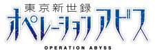 Tokyo-New-World-Record-Operation-Abyss_07-10-2013_logo