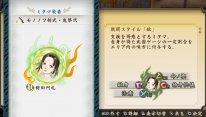 Toukiden-Kiwami_01-06-2014_screenshot-9