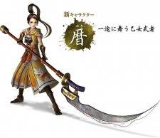 Toukiden Kiwami 03.04.2014  (5)