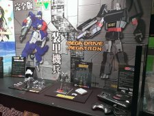 Transformers x Megatron x Mega Drive 2