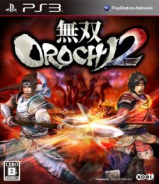 Warriors Orochi 3 The Best jaquette