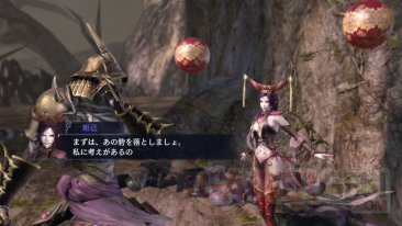 Warriors Orochi 3 Ultimate 05.08.2013 (2)
