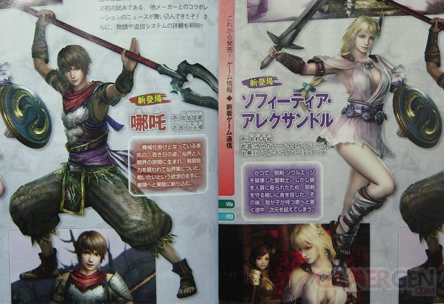 Warriors-Orochi-3-Ultimate_31-07-2013_scan