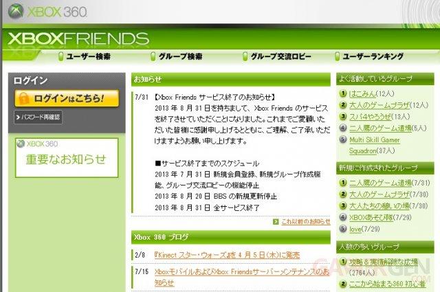 XboxFriendJapan