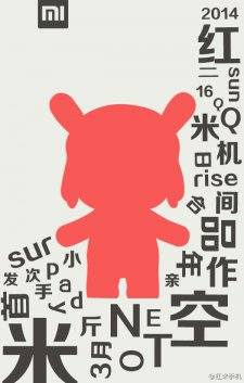 Xiaomi-Redmi-Note-Hongmi2-Red-Rice2