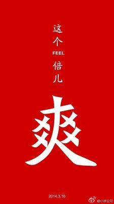 Xiaomi-Redmi-Note-Hongmi2-Red-Rice3