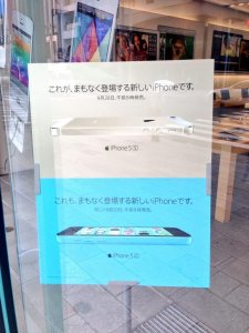 xxxprius-attente-apple-store-ginza- (3)