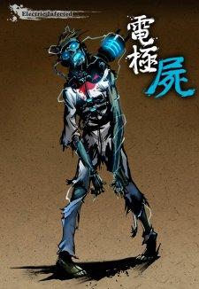 Yaiba Ninja Gaiden Z artwortks 06