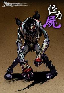 Yaiba Ninja Gaiden Z artwortks 07