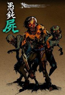 Yaiba Ninja Gaiden Z artwortks 08