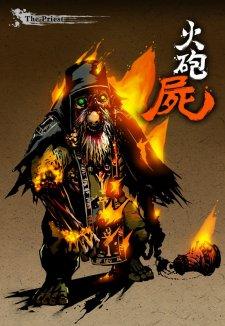 Yaiba Ninja Gaiden Z artwortks 09