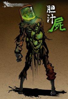 Yaiba Ninja Gaiden Z artwortks 11