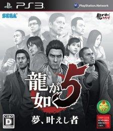 Yakuza 5 Yume Kanaeshi Mono jaquette