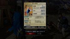 Yakuza Ishin 08.11.2013 (5)