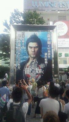 Yakuza-Ishin_18-07-2013_pic