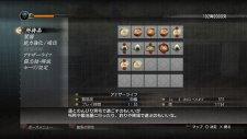 Yakuza Ishin 20.12.2013 (2)