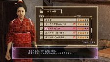 Yakuza Ishin 29.11.2013 (12)
