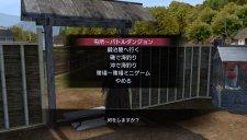 Yakuza Ishin 31.12.2013 (13)
