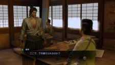 Yakuza Ishin 31.12.2013 (14)