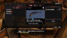 Yakuza Ishin 31.12.2013 (15)