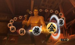 Yakuza: Ishin - Une pluie d'images du Battle Dungeon et de l'Another Life