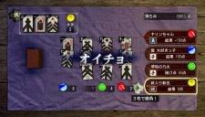 Yakuza Ishin 31.12.2013 (19)