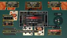 Yakuza Ishin 31.12.2013 (1)