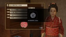 Yakuza Ishin 31.12.2013 (8)