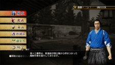 Yakuza Ishin 31.12.2013 (9)