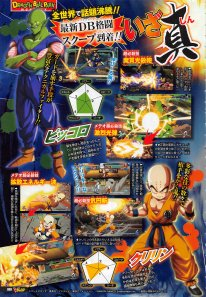 Dragon Ball FighterZ 18 07 2017 Krillin Picolo scan