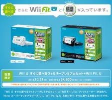 Nintendo Wii U console Pack bundle Japon 24.09.2013.