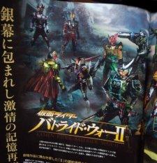 Kamen Rider Battride War II 12.02.2014  (1)