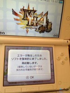 Monster Hunter 4 freeze probleme 16.09.2013 (3)