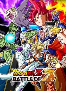 Dragon Ball Z Battle of Z jaquettes japonaises 27.09.2013