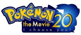 Pokémon 20 le film Je te choisis logo
