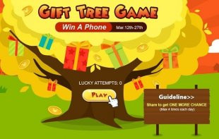 gift tree game tomtop
