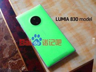 lumia 830 vert