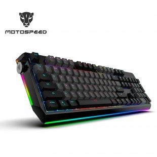 motospeed ck80 clavier mecanique
