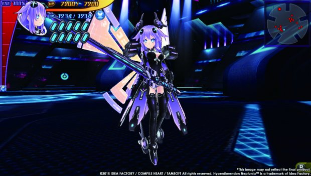 Hyperdimension Neptunia U Action Unleashed 4