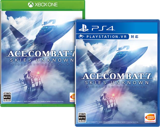Ace Combat 7 Skies Unknown Jaquette