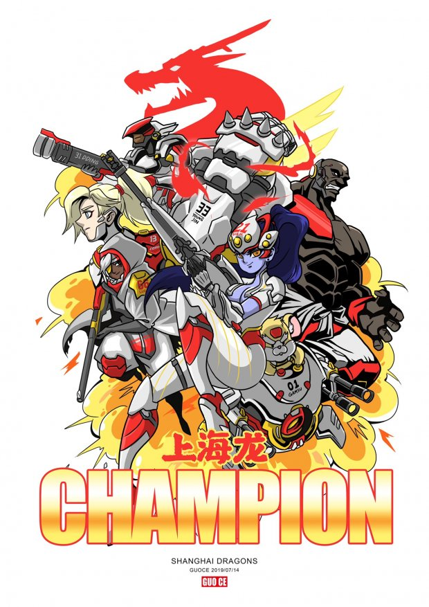 Overwatch League Shanghai Dragons CHAMPION STAGE 3