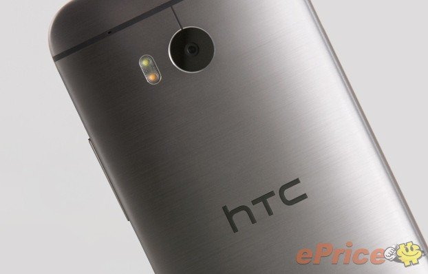 htc-on-m8-mini